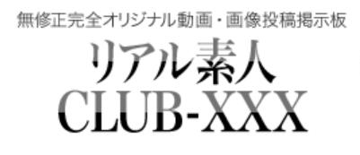 Club-XXX